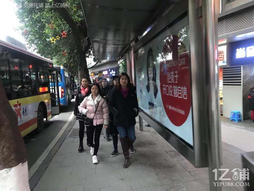 公交车站三通火锅店转让(带外摆)