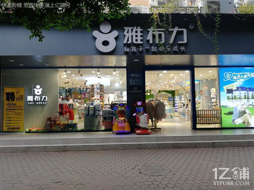 锦江万达旁 儿童医院对面 精装母婴店空铺转让