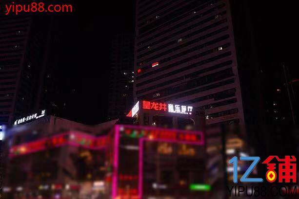 江北336㎡主题音乐餐厅转让,多种餐饮都可做