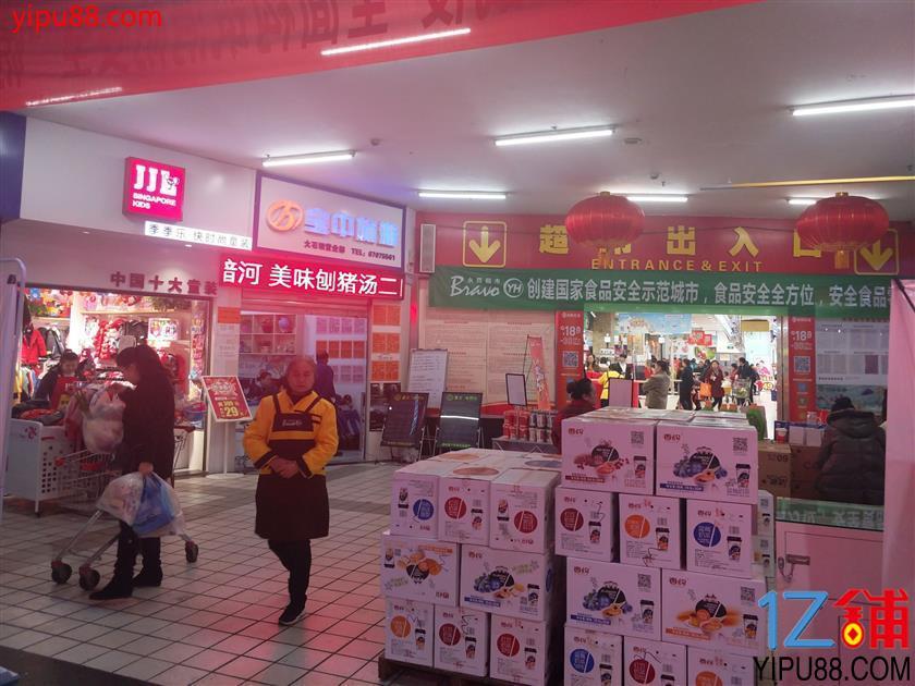 江北永辉超市入口化妆品店急转