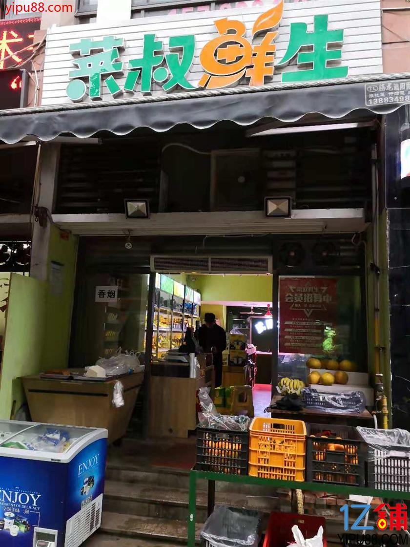 渝北鲁能十二街区门口店铺