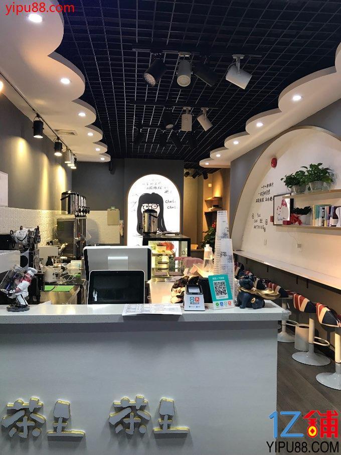证件齐 十字路口奶茶店直租(可短租)