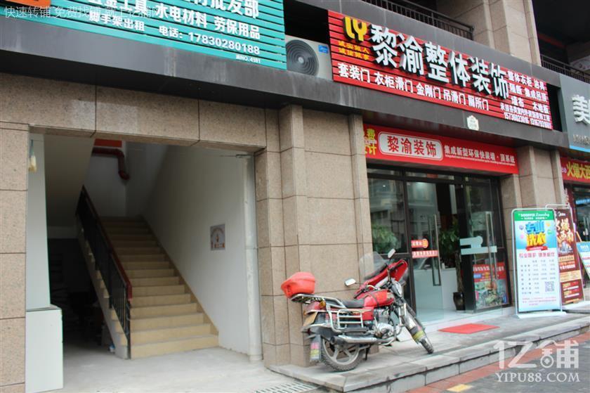 蔡家临街85㎡门面低价转让(可空转,行业不限)
