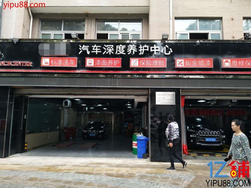 420平汽车美容店(保养维修美容洗车)