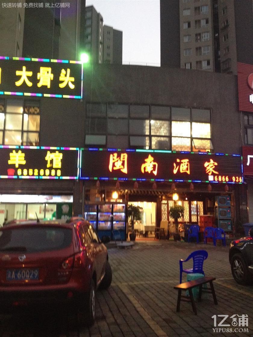 大型社区三通临街餐饮街旺铺转让(坝子大)