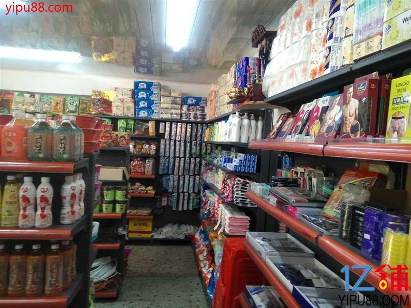 急转!成熟安置小区临街50㎡四年老超市