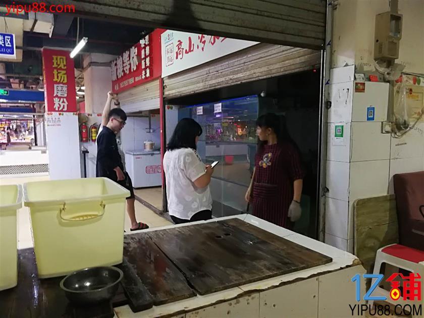菜市场水产店鱼摊转让