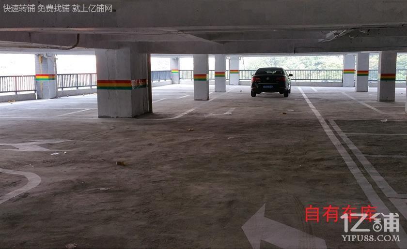 江北大石坝商业街商铺出售6000㎡+40个车位