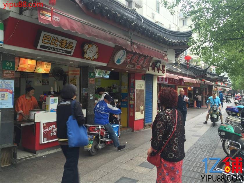 地铁站 沿街有执照   奶茶冷饮店转让