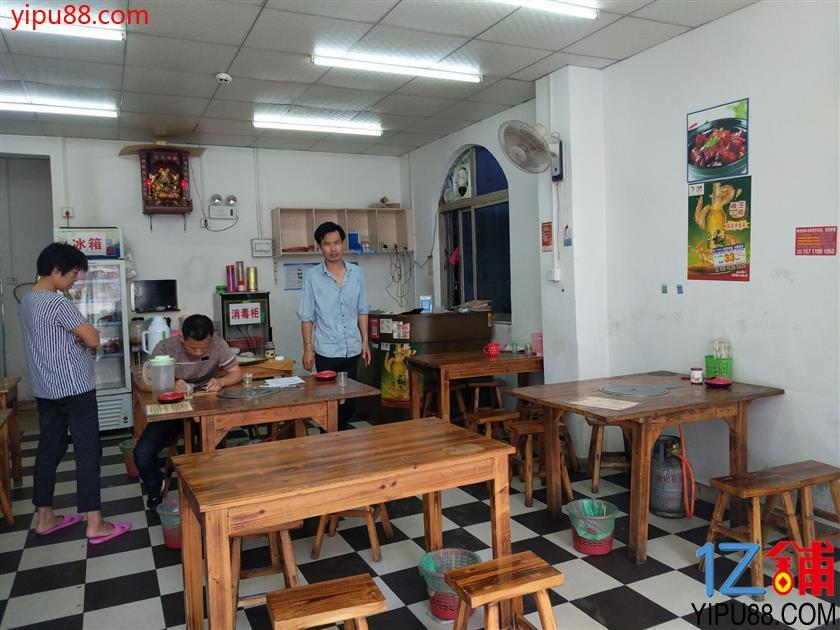 爱联地铁站A区写字楼旁餐饮店急转(可空转)