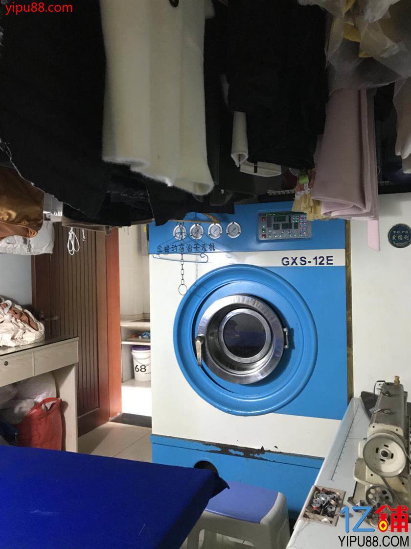 急急急,成熟小区独家经营盈利干洗店一口价3万急转(可空转)