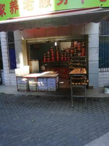 蛋糕店及加工房低价急转,包教技术