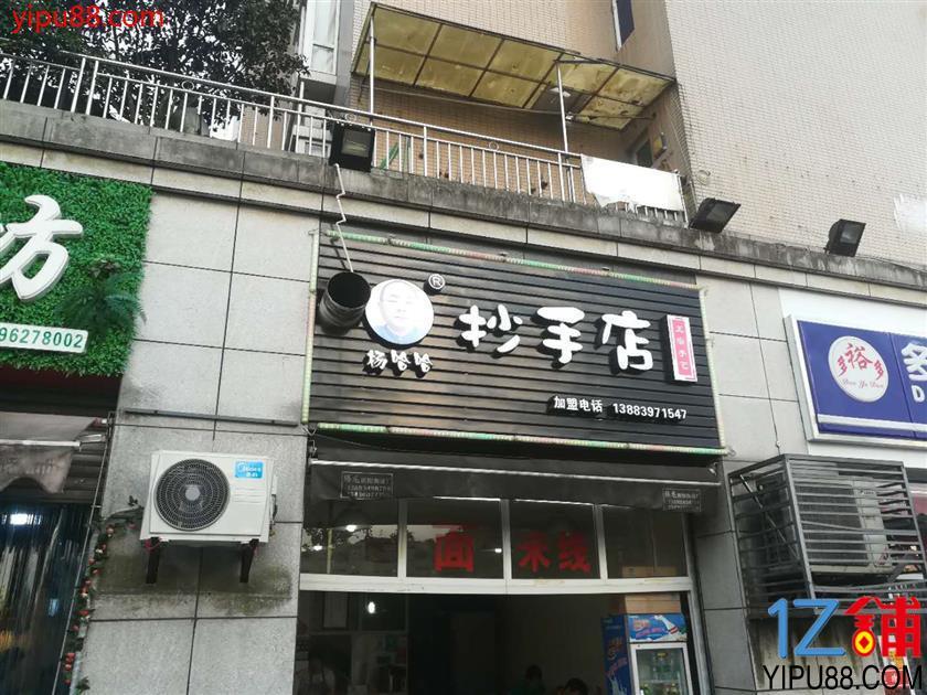 空港广场48㎡餐饮店急转