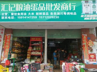 0喝茶费!固戍社区60㎡粮油蛋品批发店