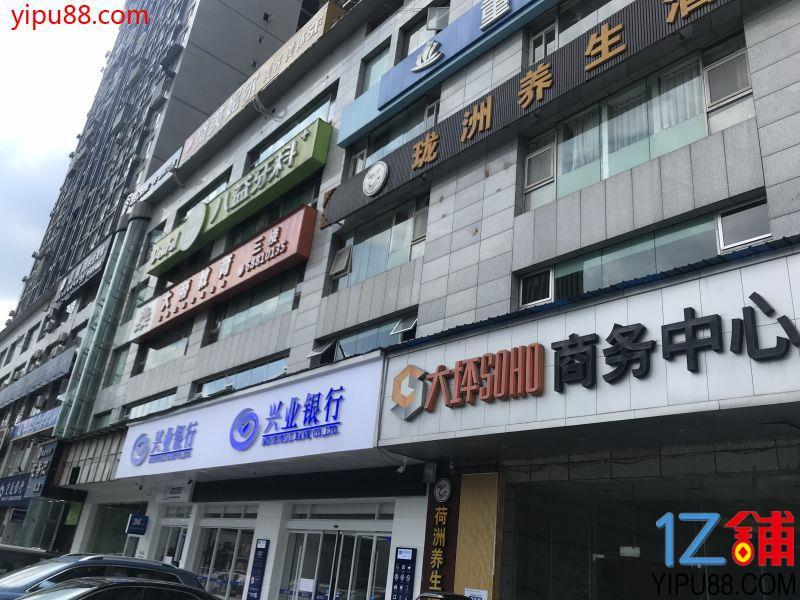 渝中区写字楼大堂便利店优转