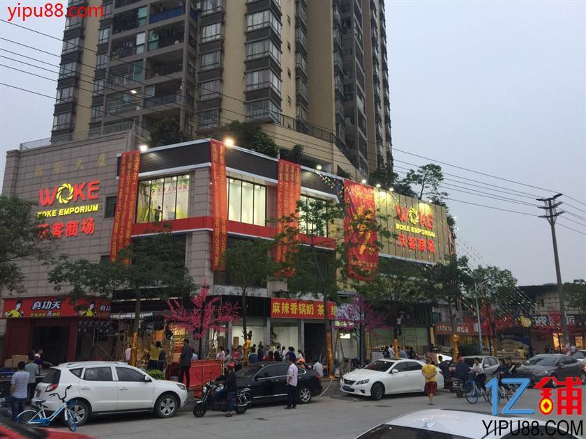 松岗沃客商场400平全落地式旺铺招租