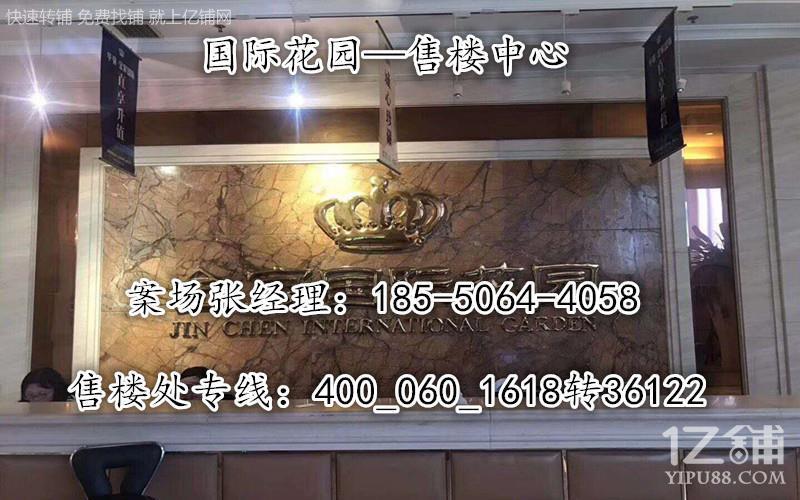 【无锡】江阴【金宸国际花园】—-欢迎您实地考察!