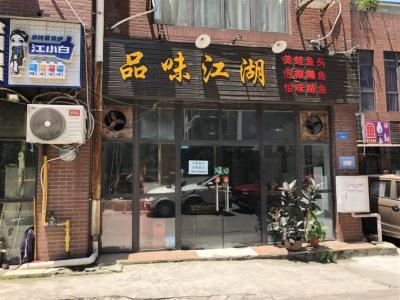 江北小区大门旁三通餐饮门面转让
