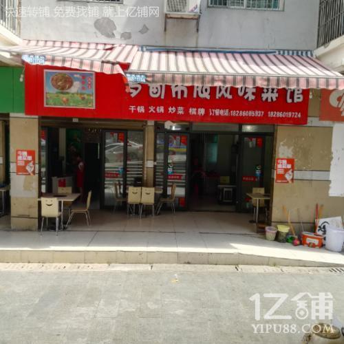 红岩桥双门头餐饮店转让(铺好租)