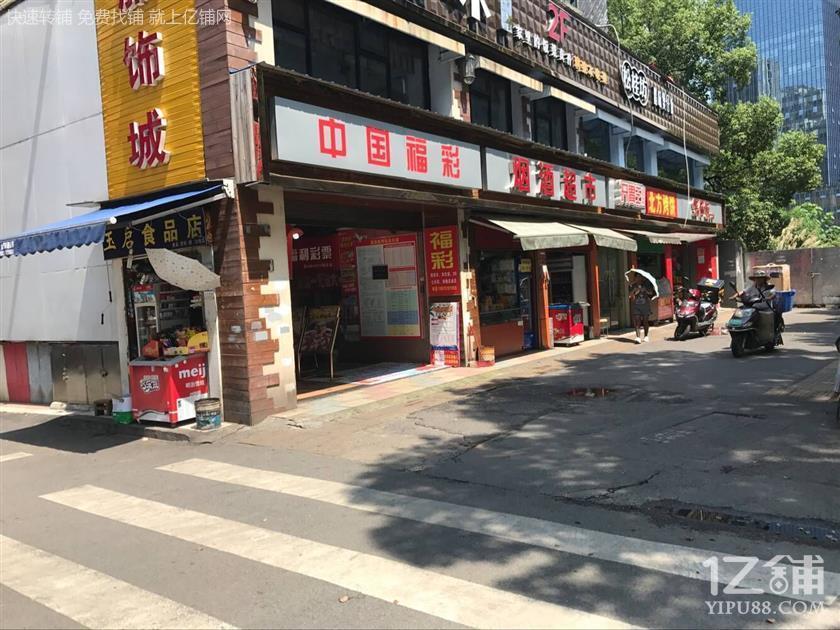 写字楼附近65㎡品牌餐饮店转让!