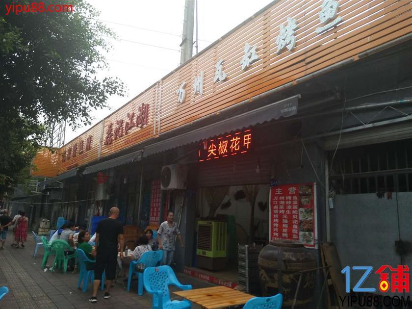 餐饮街房租3千的烤鱼店低价急转