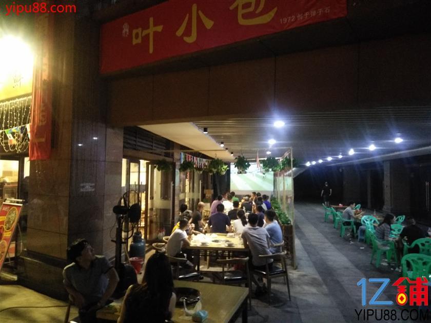 高档小区+100㎡外摆餐饮店低价转让!