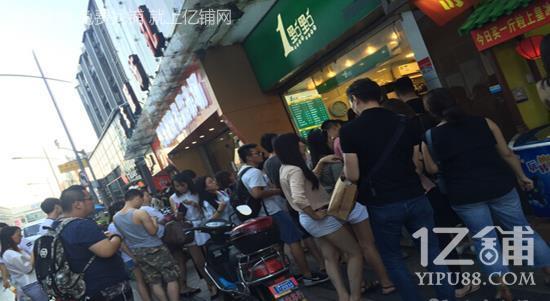 春熙路临街旺铺年租15万房东抵工程款急售!
