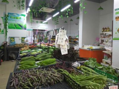 社区生鲜超市转让