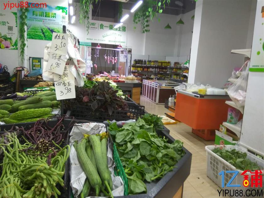 生鲜超市旺铺转让