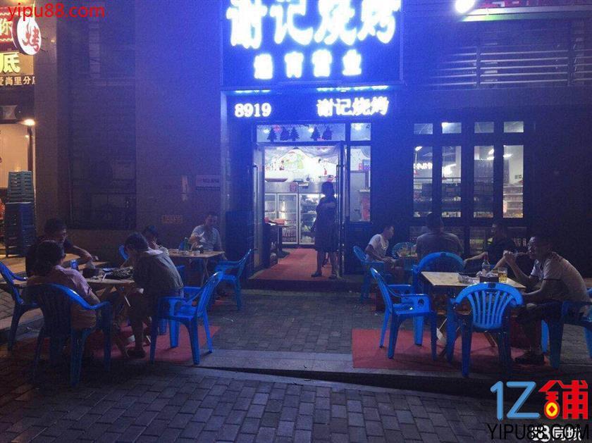 成熟社区,商业街餐饮旺铺转让