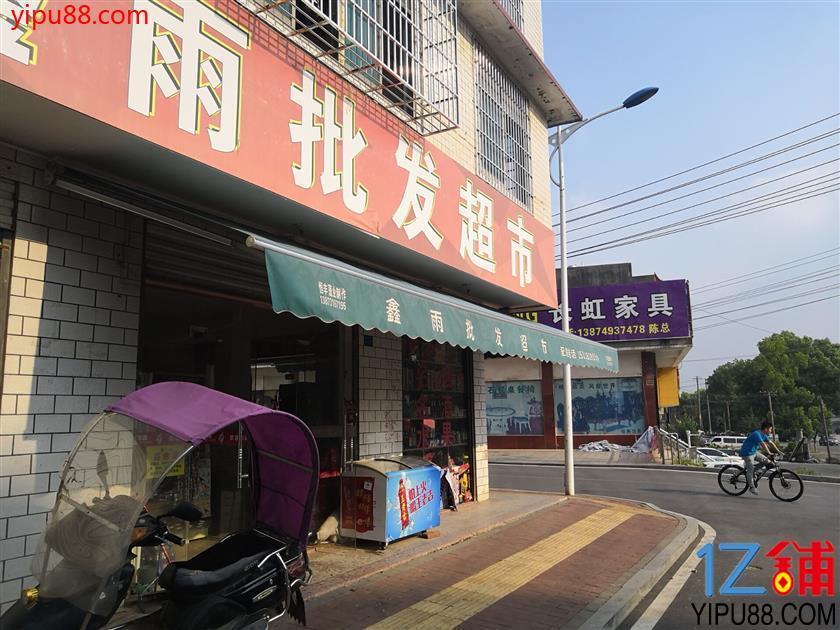 成熟社区130㎡临街拐角超市转让(2、4、5楼是住房部)