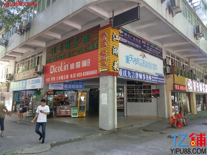 商圈车站临街餐饮旺铺急转