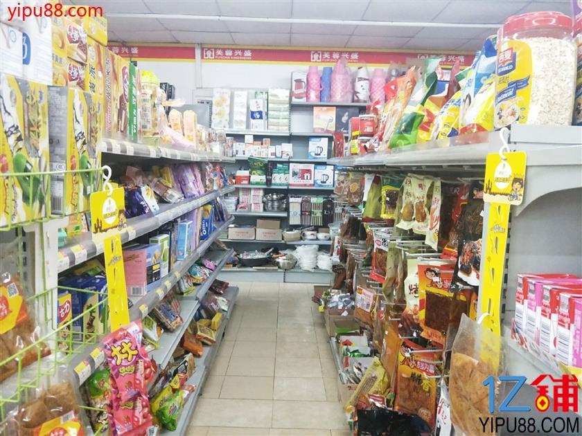 日营业额5千+小区出入口90㎡超市优价急转(可空转)