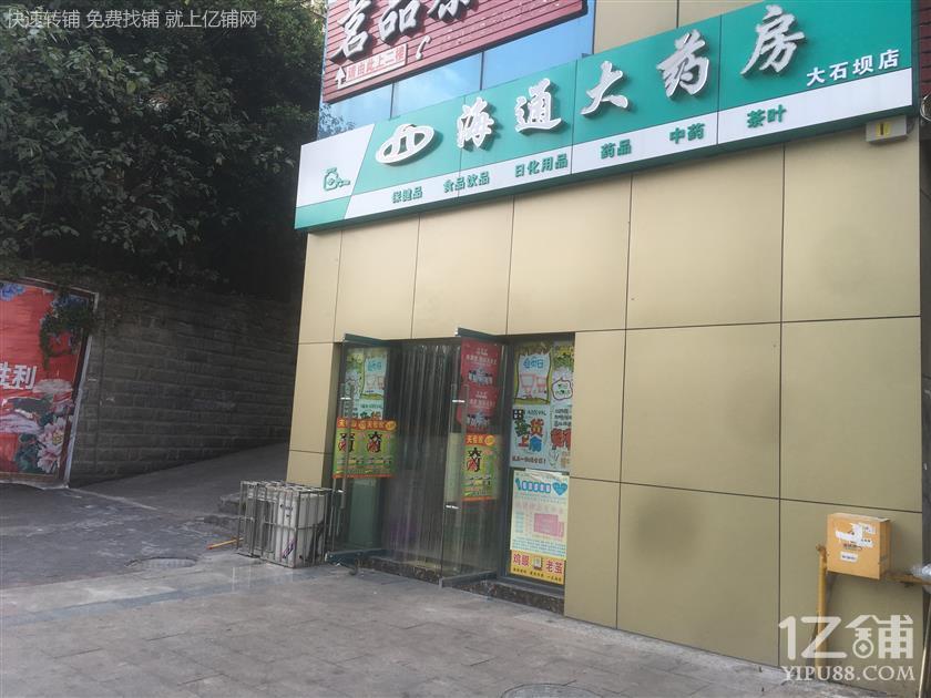 公交车站旁临街三通门面急转(行业不限)