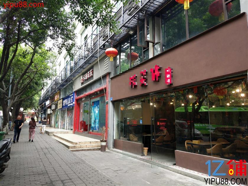 杨家坪餐饮街旺铺转让、带天然气