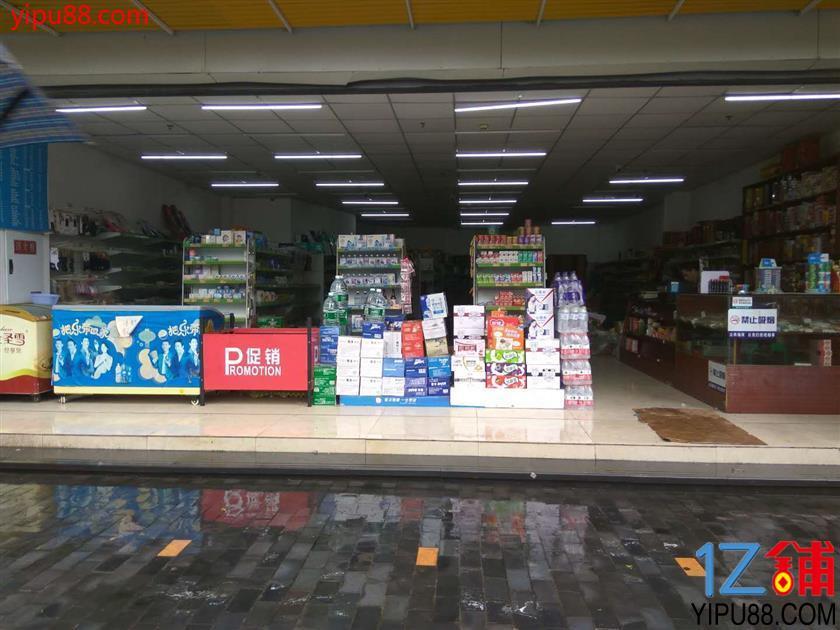 (转让) 石坪桥132㎡超市转让
