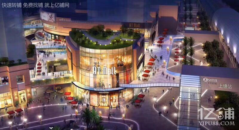 深圳北站 商铺出售 回报率高 人流量大 龙头铺