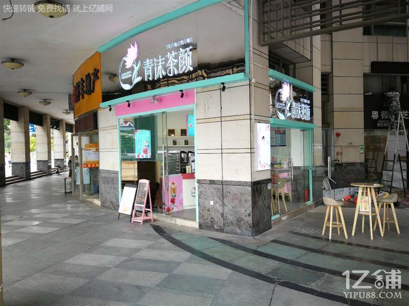 珠江新城兴盛路酒吧街街角旺铺