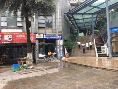 江北高档小区大门口盈利便店转让