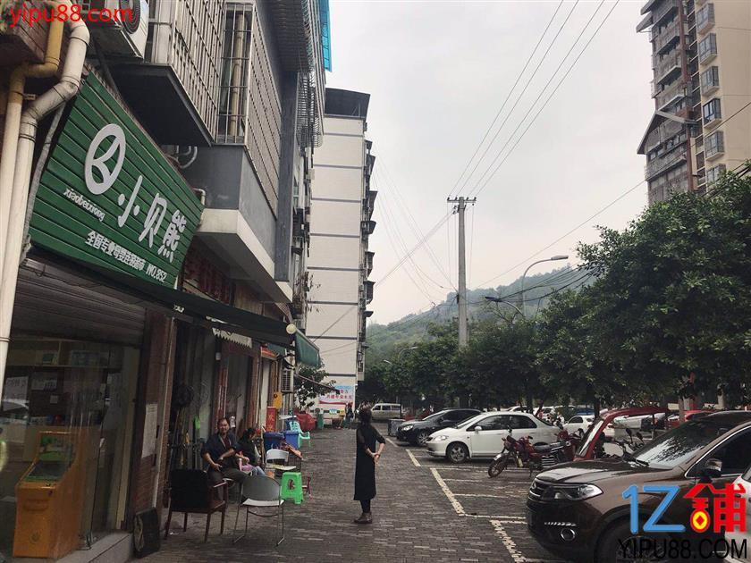 渝北木耳镇临街旺铺转让(也可空转)