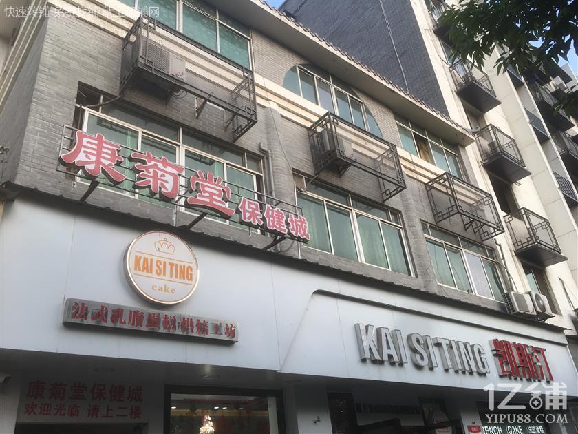 九龙坡临街足浴店零租金急转