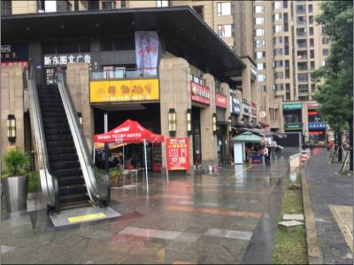 商档小区商业街入口盈利超市10万急转