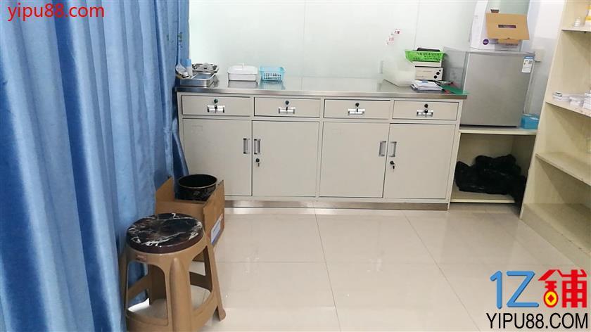 大型公租房诊所转让 、合作