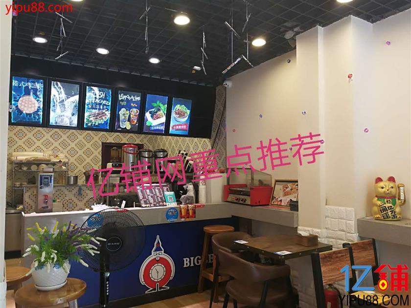 十万大型公租房临街小吃冷饮店转让【可空转】先到先得!