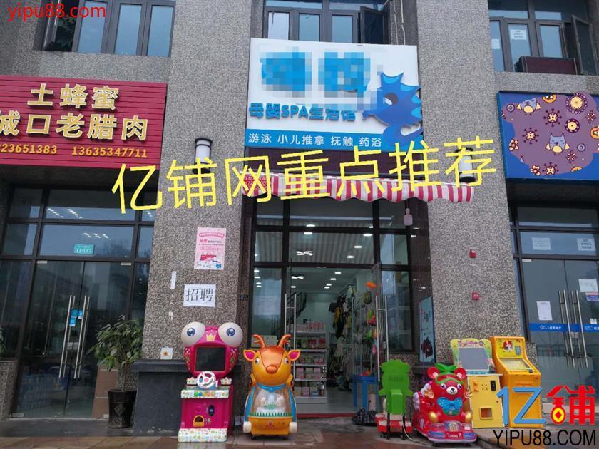 渝北大型社区门口母婴店转让