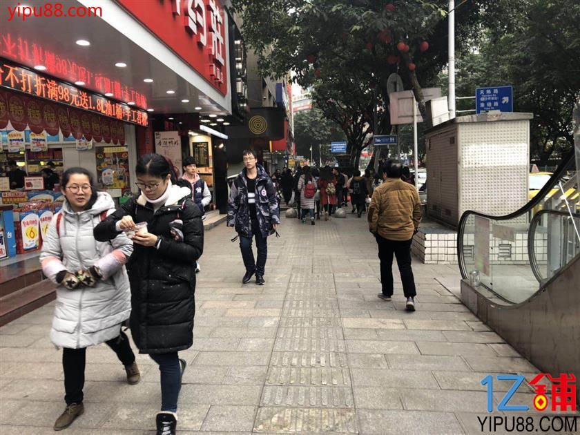 三峡广场精装三通火锅店急转(可空转,出租,行业不限)