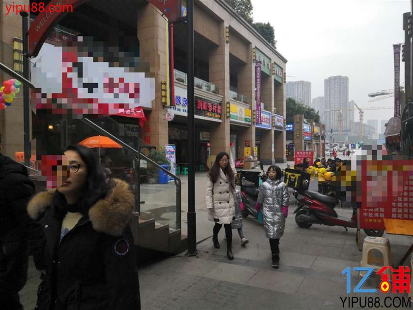 渝北商业街面馆转让