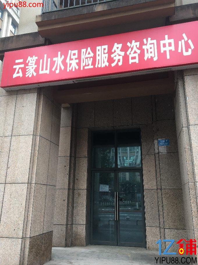 鱼洞云篆山水公租房55-1800平米招商