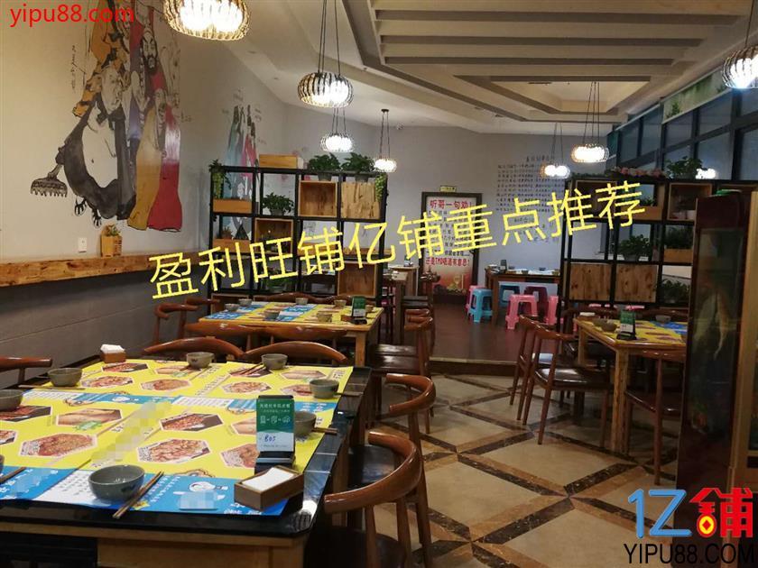 南坪商圈美团第一名盈利餐馆转让