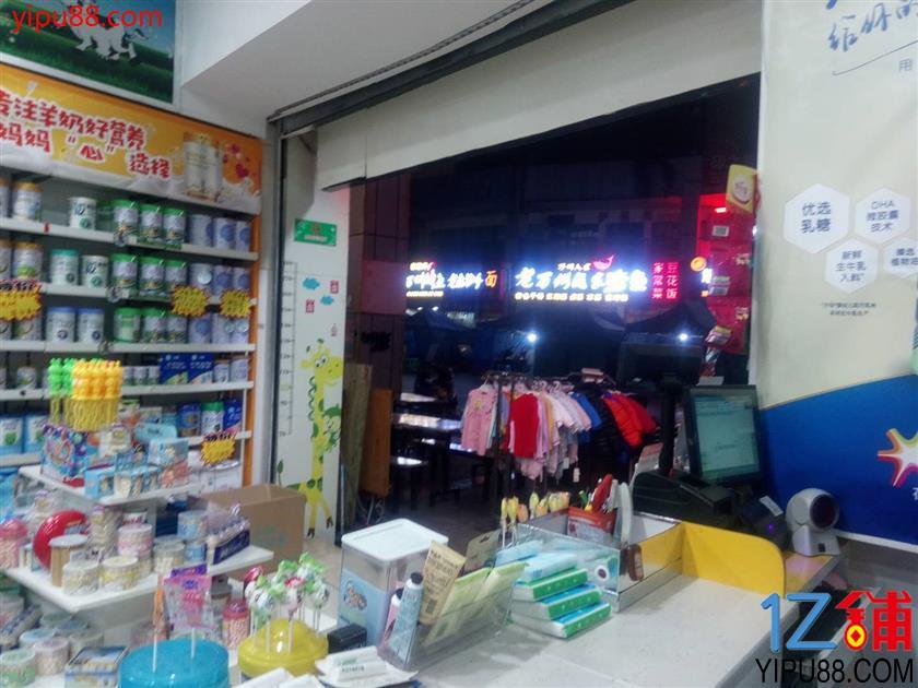 江北8年盈利母婴店转让(可空转业态不限)
